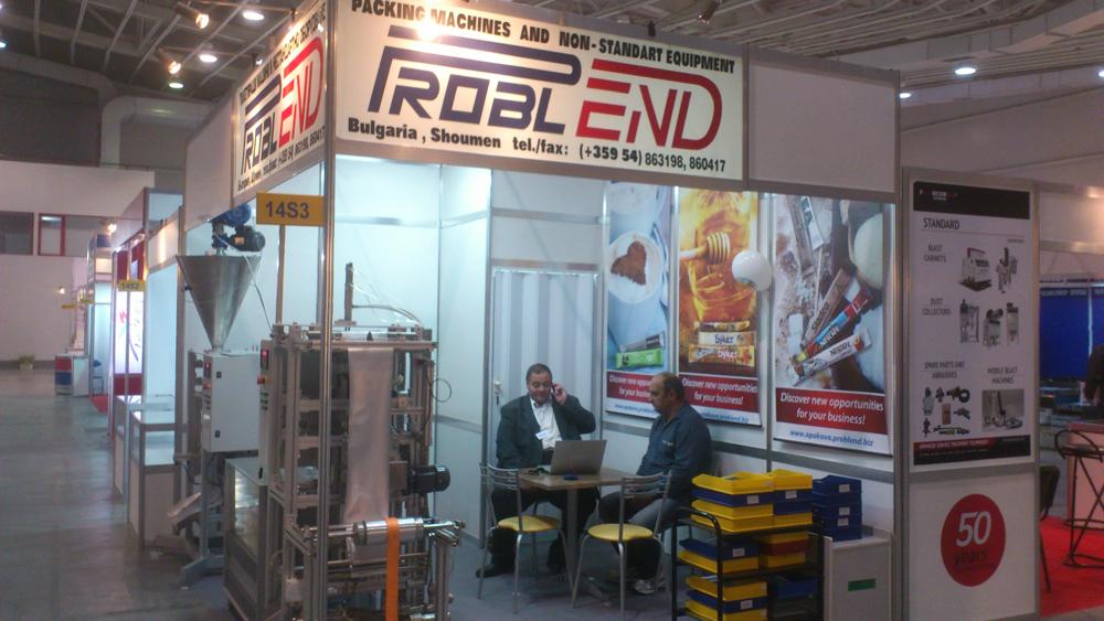 За 20-ва поредна година Пробленд ООД участва на международния технически панаир в Пловдив (2014)